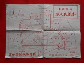 上海西郊公园线路简图〔最高指示〕