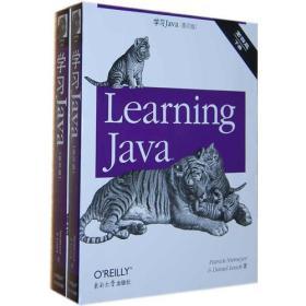 学习Java 第四版(影印版)
