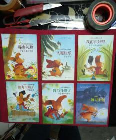 小兔波力品格养成绘本-6册合售