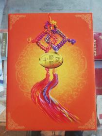 【生肖猪大小版邮折】【祝福中国邮折】2007年生肖猪邮票,大小版一套同号,第28届奥运会网球女子双打冠军马琳个性化邮票一版