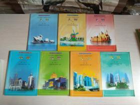 九年义务教育三年制初级中学教科书:数学(全套7本,2001年1版,2001——2004年印刷,代数4本,几何3本,有笔迹划线)