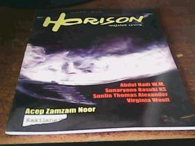 HORISON PEBRUARI 2009