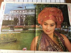(恬美)摄影作品一副、印刷品 1991年一版一印 天津人民美术出版社