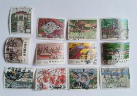 儿童画信销邮票3套合售(个别邮票全戳)