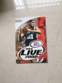 NBA LIVE 2000 使用手册