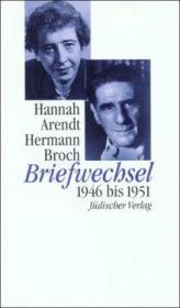 阿伦特与布洛赫往复书简  Hannah Arendt / Hermann Broch. Briefwechsel: 1946 bis 1951