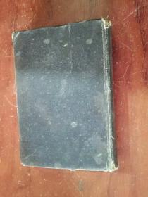 【】325    OXFORO  DICTIONARY  OF  CURRENT  ENGLISH牛津大学当代英语词典  41年出版