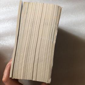 人与自然系列《20册全》