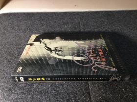 标准收藏版 CC版DVD【妙想天开】精装D9 绝版收藏