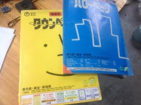 日本原版电话簿  春日井,越谷,草加版  2002-2003  一书二册