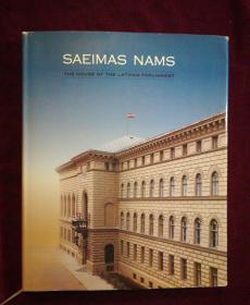 Saeimas nams 拉脱维亚议会大厦 The house of the latvian parliament