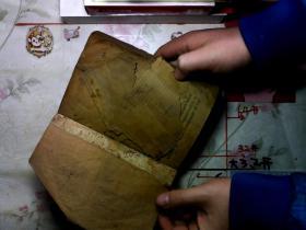 夏伯阳 1948年哈尔滨再版  缺角 版权页损坏,见图