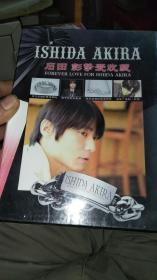 石田彰挚爱收藏  DVD 全新未拆,有赠品。