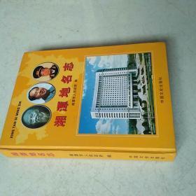 湘潭市人民政府边。