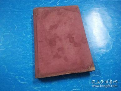 《食品化学》刘纶编著, 订正本