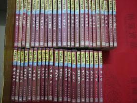 古龙作品集(45本)