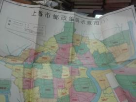上海市邮政编码示意图(1)(2)【正(1)反(2)一张完好】