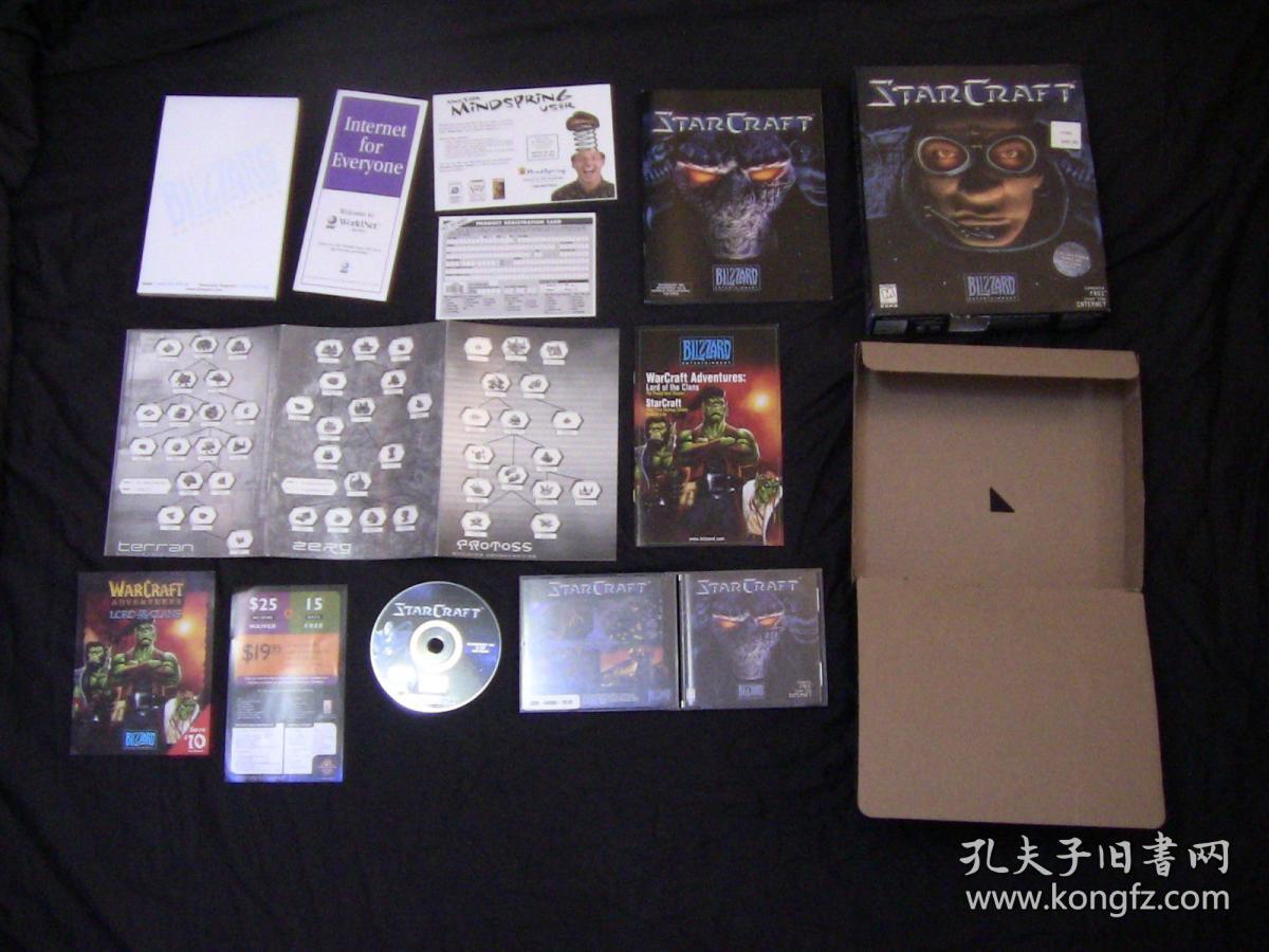 Starcraft 1.0 Big Collector's Box 星际争霸 收藏版