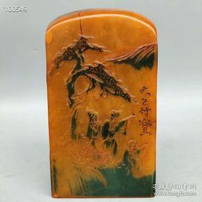旧藏乌鸦皮红田黄《天子行宝》满汉文皇帝玉玺印章尺寸如图,重2590克