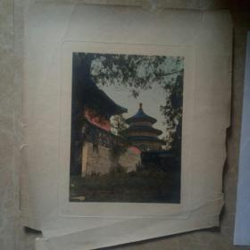 清末民初时期,北京天坛彩色老照片,原照,(照片完好,边纸有损,如图),特大张,背面有私家收藏印两方,附英文说明复印件。