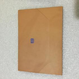 1998-18 中国古典文学名著—三国演义(第五组)邮票.小型张 新票1套
