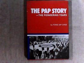 THE PAP STORY  THE PIONEERING YEARS (NOVEMBER1954-APRIL1968)有关新加坡的外文书,书名及语种请自鉴 作者邝摄治签赠萧乾并钤印
