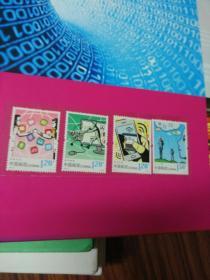 《世界计量日》邮票珍藏