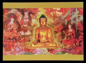 中国佛教新世纪龙年纪念封一枚(赵朴初签名)