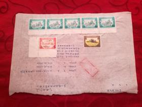 中华人民共和国印花税票 1988年5元1张,1989年10元5张,1989年50元1张,粘在纸上