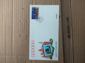 (WZ78):香港97邮票展览会纪念封