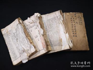 《康熙字典》,清刻本四册,散本