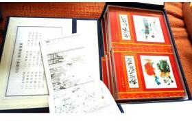 【正版正品】函装蓝皮盒装书:《中国古代文学名著——红楼梦(大全套共16本)》连环画 小人书(绘画本 套装1-16册)