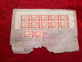 中华人民共和国印花税票 1988年5元12张,粘在纸上