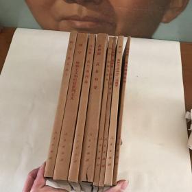 共产党宣言,哥达纲领批判,国家与革命,黑格尔逻辑学一书摘要,怎么办,唯物主义和经验批判主义,法兰西内战,反杜林论)8本合售(带全函)盒)品好:共:28本
