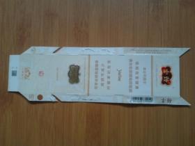 硬盒烟标 :云烟(云龙)