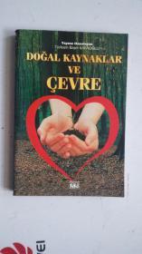 外文原版(土耳其语)DOĞAL KAYNAKLAR VE ÇEVRE   自然资源与环境