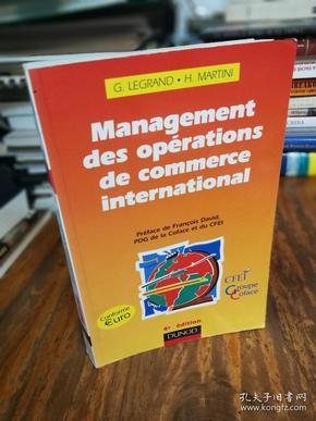 Management des opérations de commerce international (法文原版)