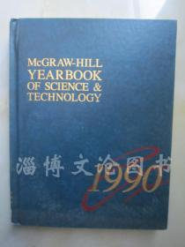 1990 McGraw-Hill Yearbook of Science & Technology【大16开精装 英文原版】(1990年麦格劳-希尔科学技术年鉴)(见描述)