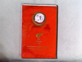 第29届奥林匹克运动会火炬接力彩色镀银纪念铜章 鉴定证书号NO022971