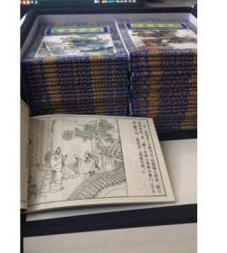 【正版正品】函装蓝皮盒装书:《中国古代文学名著——水浒传(大全套40本)》连环画 小人书(绘画本 套装1-40册)