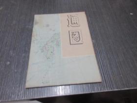 中国交通图