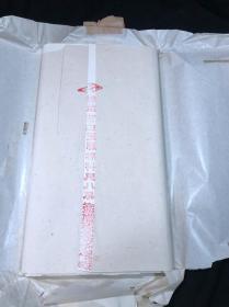 金星牌尺八屏 安徽省泾县玉竹坑宣纸厂 1991年3月出厂  五十张  拣选洁白玉版棉料尺八屏