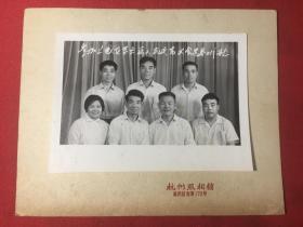 【杭州第六届人民代表大会老照片】杭州上城区第六届人民代表大会选举老照片
