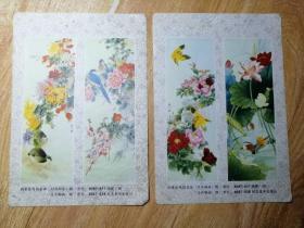 年画缩样:四季花鸟四条屏 两张