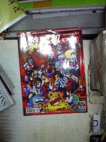 游戏机实用技术2008年第4-5期(附光盘)  '''