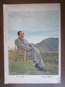 建国初期16开宣传画:毛主席像(新华社记者 曹桂江摄)