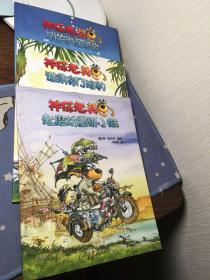 神探老莫全3册:消失的面包房,老磨坊里抓小偷,谁绑架了海豹