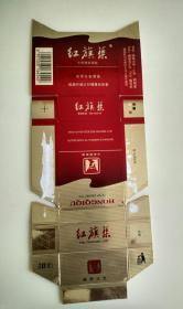 红旗渠---焦12拆包卡标,戒烟版(黄边)【河南烟标】