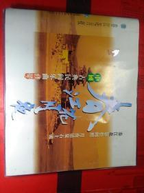 CD-- 中国古典民间乐曲精选。(春江花月夜)。广东音像,有IFPI码。CD好品近。