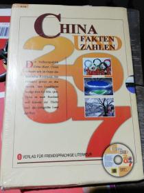 中国.事实与数字.2007:德文